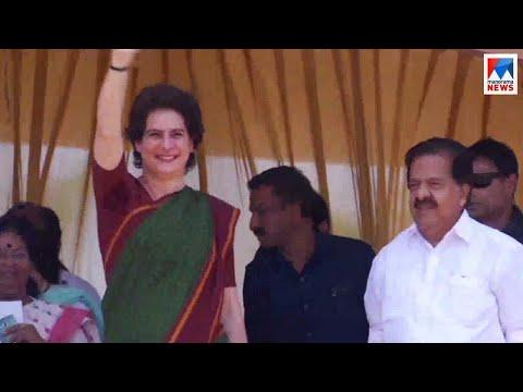 പ്രിയങ്ക വയനാട്ടില് എത്തുന്നു; ആവേശ വരവേല്പ് | Priyanka Gandhi  Wayanad AICC Loksabha election