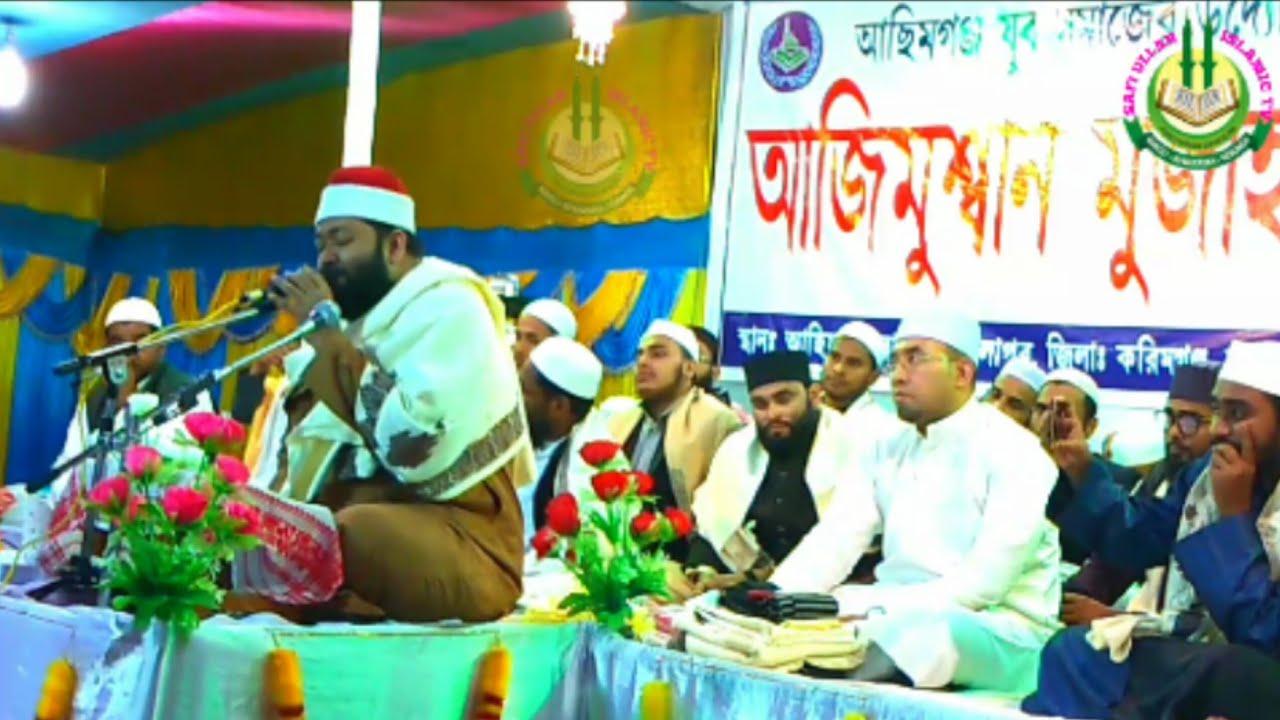 Download Sheikh Qari Ahmed Bin Yousuf Al Azhari    Surah-Balad    Beautiful Quran Tilawat    Program in INDIA
