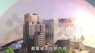 2 03 06 熱島效應與都市規劃