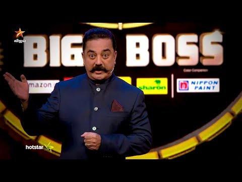 Bigg Boss Season 2 Promo 11-08-2018 Vijay Tv Show Online