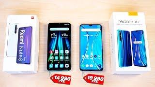 ОНИ хотели УНИЧТОЖИТЬ Xiaomi, но в итоге ОБОСРА.... Redmi Note 8 Pro vs Realme XT - СРАВНЕНИЕ!