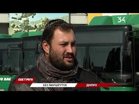 В Днепре на один из маршрутов готовятся выпустить большие автобусы