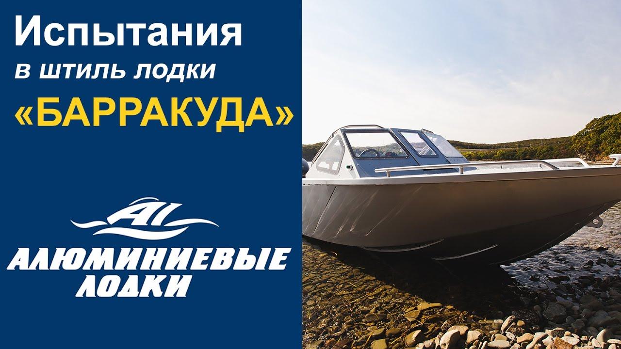каталог сайтов лодки
