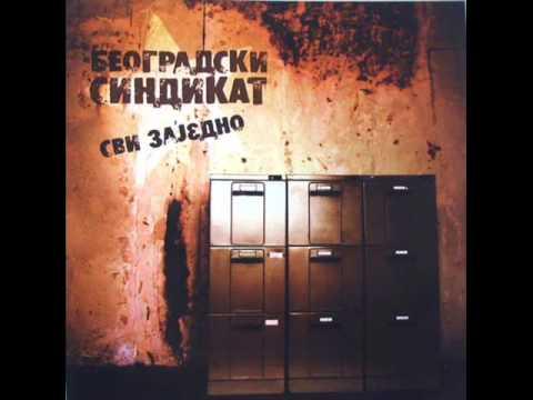 SBS - Beogradski Sindikat (tekst)