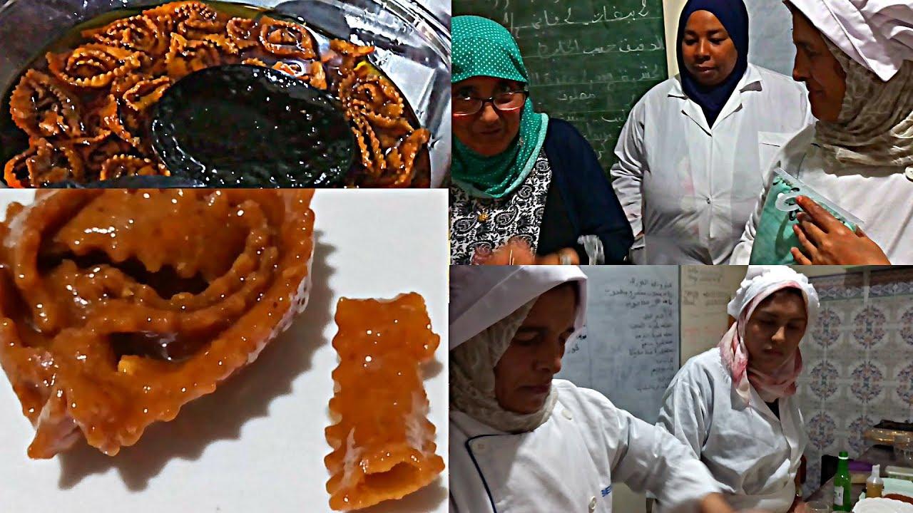 اسرار احلى شباكية بدون دلك معلكة على يد محترفة مع نصائح بخصوص الحفظ  والتجميد/وصفات رمضانية