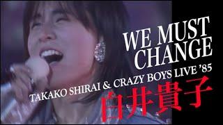 白井貴子・CRAZYBOYS - Non Age