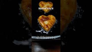 Сырные сердечки за 15 минут