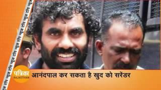 Rajasthan Patrika Top News 7pm