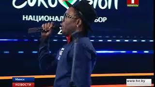"""Этим вечером станут известны финалисты национального отбора на """"Евровидение-2018"""""""