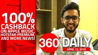 Xiaomi Mi 6X (Mi A2) Launch Details, Cashback on Apple Music and Hotstar, and More (Apr 12, 2018)