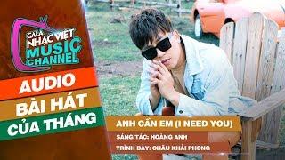 [Audio] Anh Cần Em (I Need You) - Châu Khải Phong | Gala Nhạc Việt Bài Hát Của Tháng
