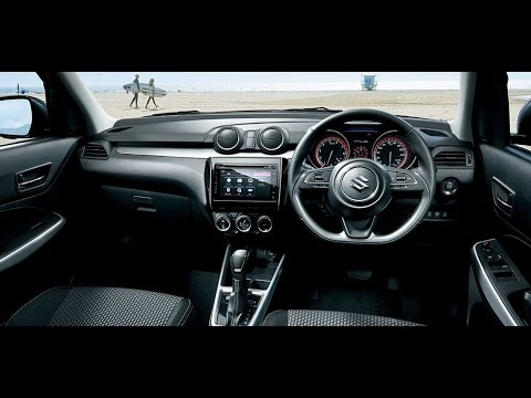 NEW SWIFT DZIRE 2017 || EXPECTED PRICE || COMPLETE SPECIFICATIONS || SWIFT