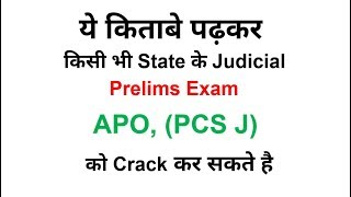 Crack Any State Prelims Exam For Judicial Services PCS (J), APO By These Books