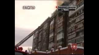 Взрывы при монтаже натяжных потолков