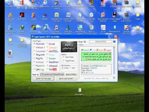 login spoofer v2.0 by hol4ko