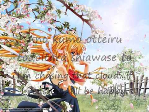 Aozora w/lyrics and translation