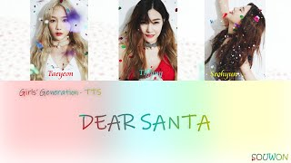 Girls' Generation-TTS 소녀시대-태티서 'Dear Santa' Lyrics Color Coded (HAN/ROM/ENG)