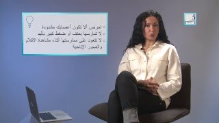 Alyaa Gad - Q & A: How to Masturbate كيفية الاستمن…