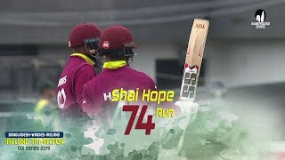 Shai Hope's 74 Runs Against Bangladesh || Final Match || ODI Series || Tri-Series 2019