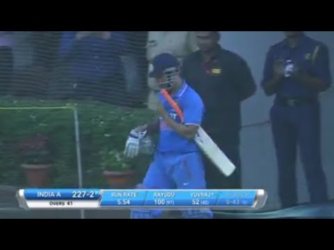 MS Dhoni entry in his final ODI as a Captain | Warm up match | Ind A vs Eng 2017 | Mumbai |