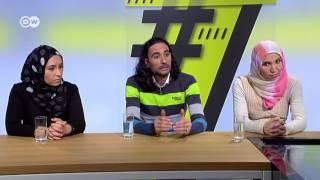 طالب لجوء سوري متزوج من امرأتين: هكذا تعرفت على زوجتي الثانية  | شباب توك