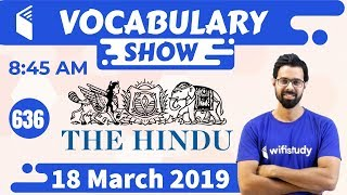 8:45 AM - The Hindu Vocabulary with Tricks (18 March, 2019)   Day #636