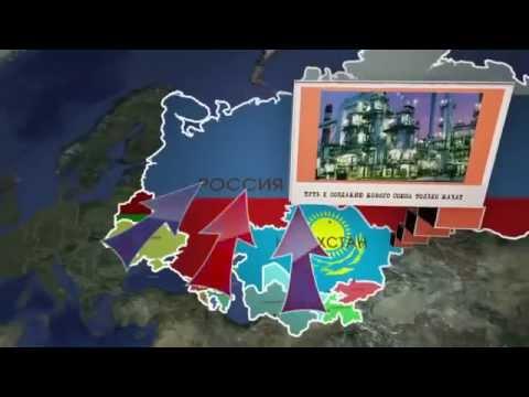 Eurasian Economic Union - Eurasische Wirtschaftsunion