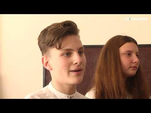 UA: ПОДІЛЛЯ: Шкільні новини планують знімати учні Летичівського ліцею №2