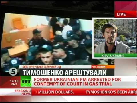 Ukraine Ex-PM Tymoshenko arrested for