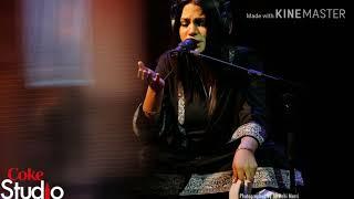 Lagi Bina | Saman Marvi , coke studio, Episode 6, Season 9 | Cover Vivek Chauhan