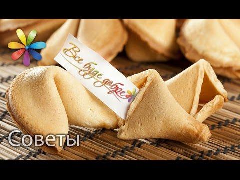 Смотреть как приготовить печенье