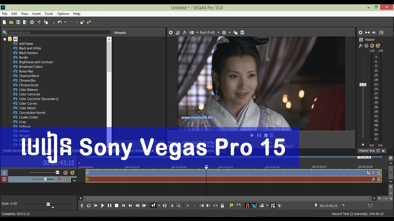 vegas pro 15 how to add text