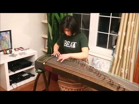 Fighting the Typhoon: Chinese Harp Cover