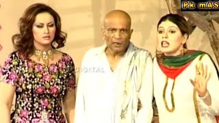 Best Of Babbu Braal and Nargis New Stage Drama Full Comedy Funny Clip | Pk Mast