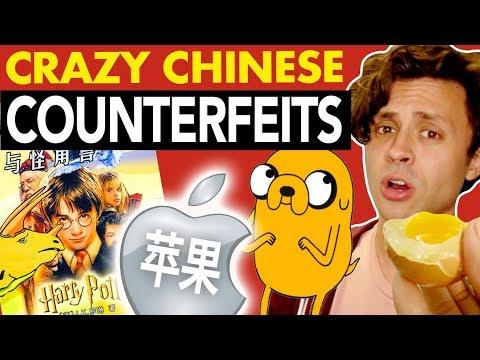 Craziest Chinese Counterfeit Stuff!