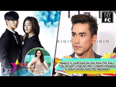 [ENG SUB] Nadech is confirmed for 'You from The star' lakorn; Men's Health & Family Dinner 27/4/2017