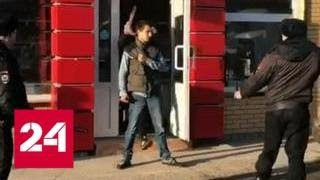 Сногсшибательное задержание пьяного ростовского дебошира сняли на видео - Россия 24