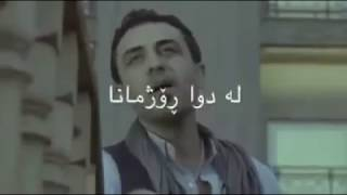 فێربوونی گۆرانیهكهی ئهحمهد خهلیل-وه فا - Ahmad xalil - karoke -wafa