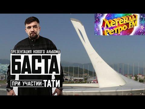 вадим казаченко и группа фристайл клипы
