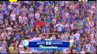 видео туры в Карпаты из днепропетровска
