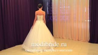 Платье Selection 926 - www.modibride.ru Свадебный Интернет-магазин