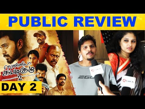 Vennila Kabaddi Kuzhu 2 Movie - Day 2 Public Review | Vikranth | Pasupathy | Kishore | Soori |