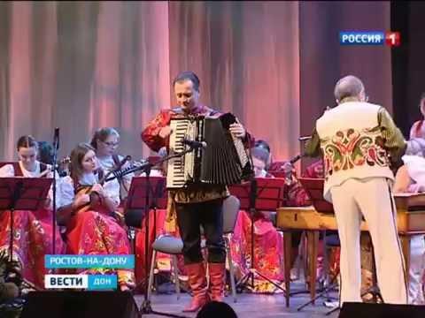 В Ростове отметили День независимости Армении