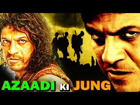 Azaadi Ki Jung   Hindi South Dubbed Action Movie    Full HD   Shivraj Kumar   Reshma