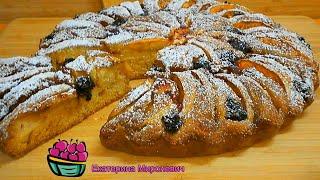 ЯБЛОЧНЫЙ ПИРОГ тает во рту Пирог с Яблоками Apple Pie Пирог  чернослив и корица  Екатерина Мироневич