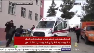 فيديو..مقتل امرأة بسقوط قذيفيتين على بلدة تركية