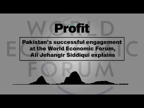 PAKISTAN SUCCESSFUL ENGAGEMENT AT WORLD ECONOMIC FORUM I ALI JEHANGIR SIDDIQUI EXPLAINS I PODCAST