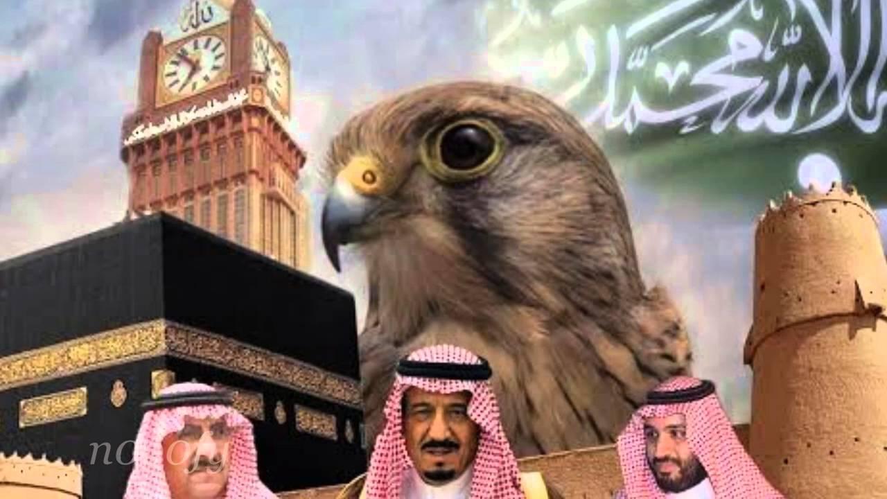 افرحي يادارنا في ذرى حكم ال سعود