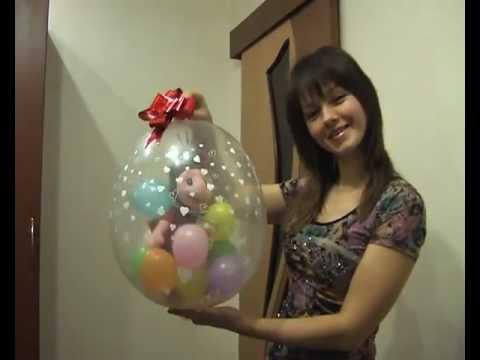 Упаковка подарка в шар.mp4