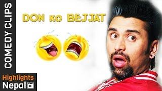 Don Ko Bejjat   Nepali Movie CHHA EKAN CHHA Comedy Clip   Nita Dhungana